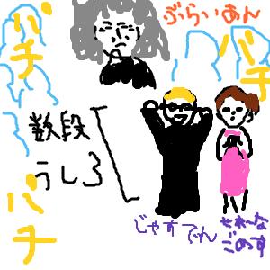 Cocolog_oekaki_2011_08_30_21_09