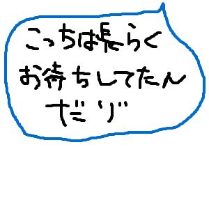 Cocolog_oekaki_2011_10_03_22_44
